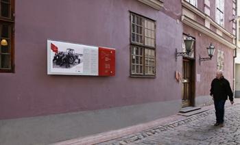 Fotogrāfijas muzejs/ Latvian Museum of Photography