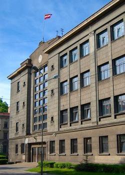 Rīgas 6. vidusskola