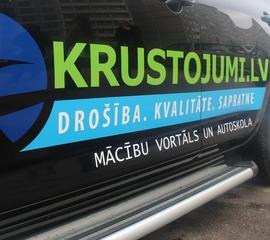 Autoskola Krustojumi.lv