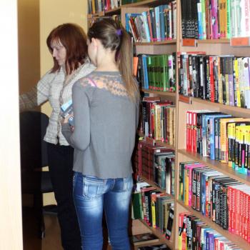 Ānes bibliotēka