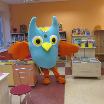 Bauskas Bērnu Bibliotēka